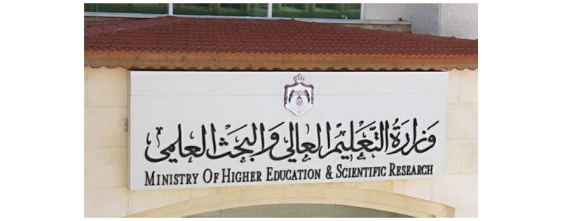 وزير التعليم العالي يلغي جميع قرارات مجالس عمداء الجامعات حول الفصل الدراسي