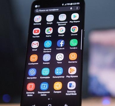 تطبيقات الهواتف قد تنقل بياناتك للشركات المصنعة
