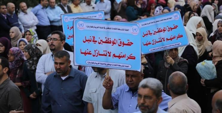 مسيرة كبرى لاتحاد موظفي الأونروا في غزة تعلن اتخاذ خطوات تصعيدية