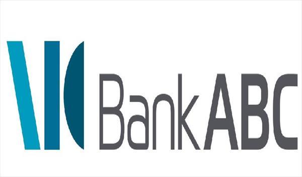 اجتماع الهيئة العامة العادي لمساهمي بنك المؤسسة العربية المصرفية (الاردن)