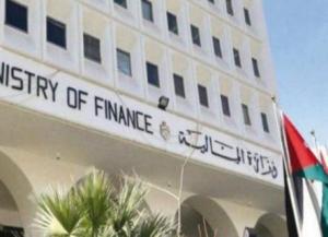 وزارة المالية تتنازل عن سجائر مضبوطة لصالح القوات المسلحة و الأجهزة الأمنية