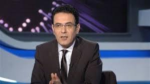 حبس المذيع المصري خيري رمضان 4 ايام على ذمة التحقيق
