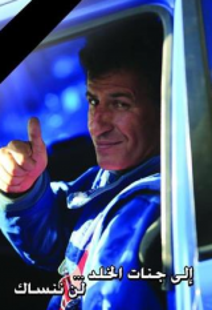الأردنية لرياضة السيارات تهدي رالي جبل نيبو لروح البطل زيدان