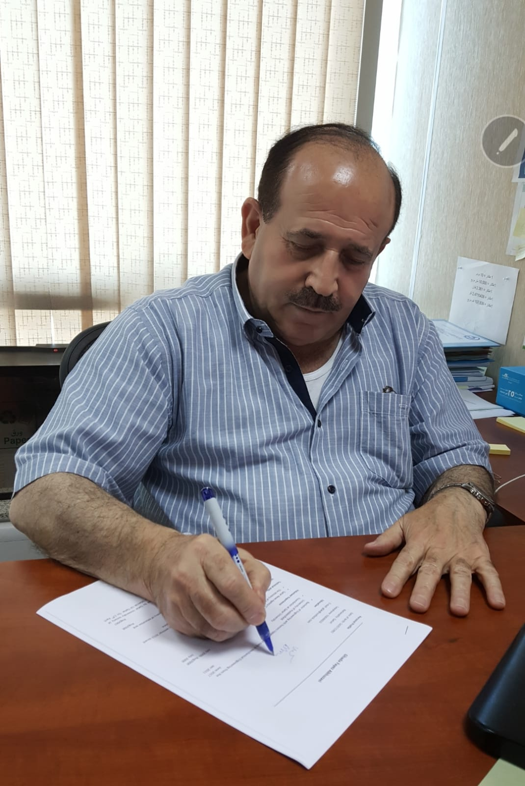 """الأردن: يا دولة الرئيس الرزاز  ..  """" غَزْوَة الجَرَادْ الإداري """" أكلت وزارة القطاع العام وتخطط للإجهاز على معهد الإدارة العامة  .."""