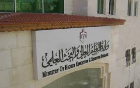 روسيا: تعليمات جديدة تدخل طلبة الدكتوراه الأجانب في متاهات ومديرة المعادلة في الأردن تغلق الهاتف بوجوههم