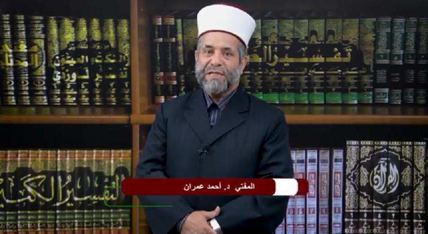 بالفيديو  ..  الافتاء توضح حكم إخراج الزكاة نقدا