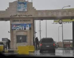 السعودية تمنع دخول الحافلات الأردنية التي يزيد عمرها عن 10 سنوات