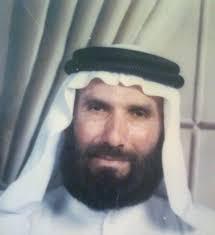 وفاة النائب السابق الشيخ احمد الكساسبة في العقبة
