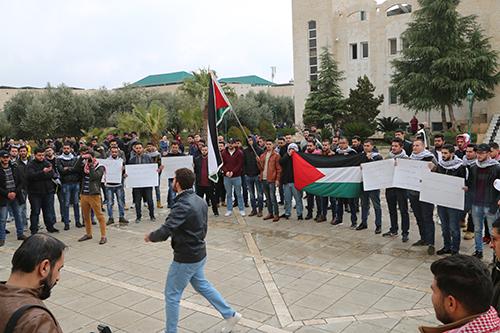 """وقفة احتجاجيّة ضد """"صفقة القرن"""" في جامعة الزيتونة الاردنية"""