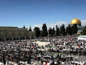 الحج و القدس ... فتح مدينة القدس من قبل المسلمين