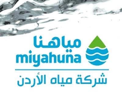 """تجاوزات في شركة """"مياهنا"""" : فواتير الكهرباء تقفز من (900) ألف دينار الى حوالي(3) ملايين دينار"""