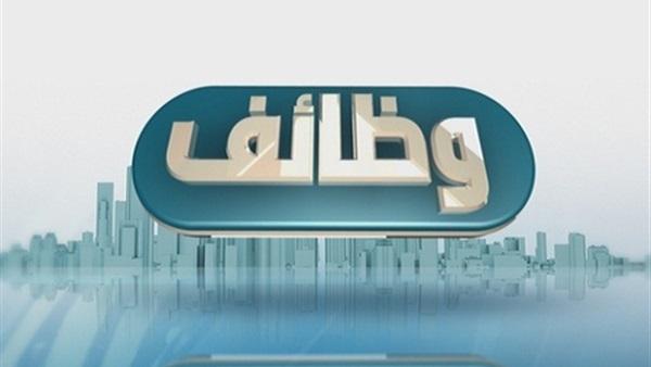 مطلوب وبشكل عاجل لكبرى المدارس العالميه بالسعوديه