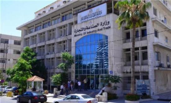 وزير الصناعة : خطة رقابية شاملة طيلة ايام العيد