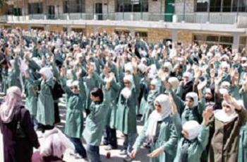 نحو مليوني طالب وطالبة يلتحقون بمدارسهم غدا