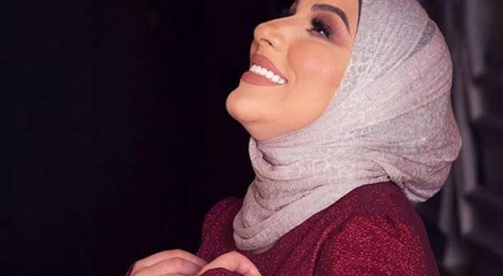 فنانة اردنية تحتفل بتحقيق 10 ملايين مشاهدة لأغنيتها