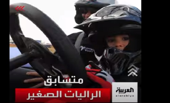 فيديو : متسابق راليات مصري طفل عمره 5 أعوام