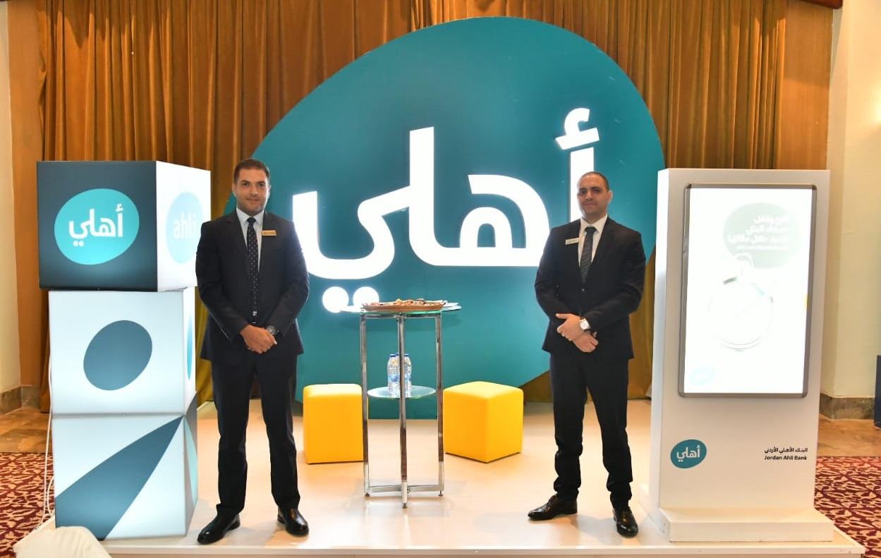 البنك الأهلي يرعى ملتقى برامج التمويل الميسرة وضمانتها للشركات الصغيرة والمتوسطة في محافظة العقبة