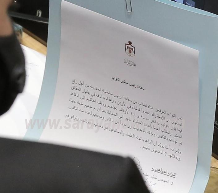 """نواب يطالبون بوقف التضييق على أئمة المساجد وتغيير سياسة """"الأوقاف"""" في التعامل معهم ..  وثيقة"""