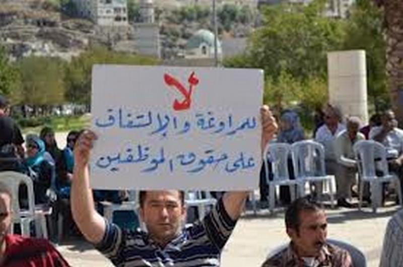 موظفون في «الامانة» يحتجون على قرار اقتطاع دينار من رواتبهم لصالح نقابة عـمال البلديات