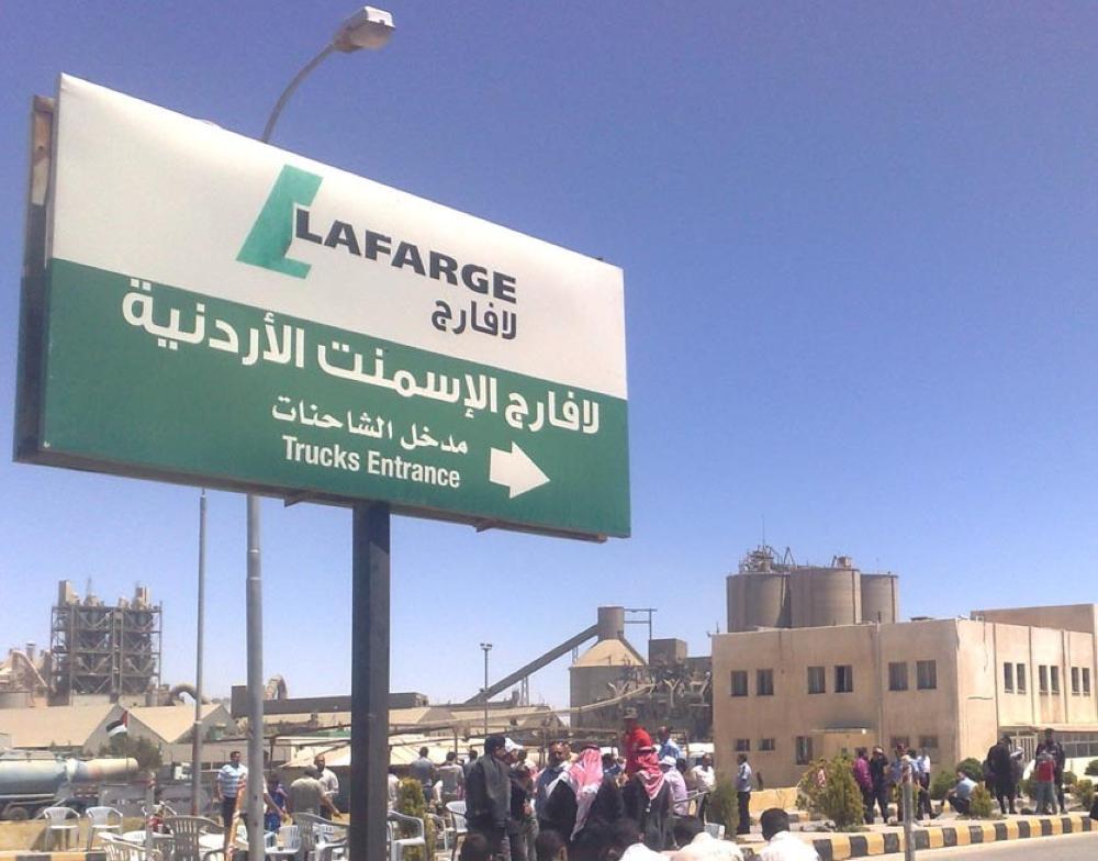 """هبوط اسهم مصانع الاسمنت الاردنية """"لافارج"""" في سوق بورصة عمان ..  وثائق"""
