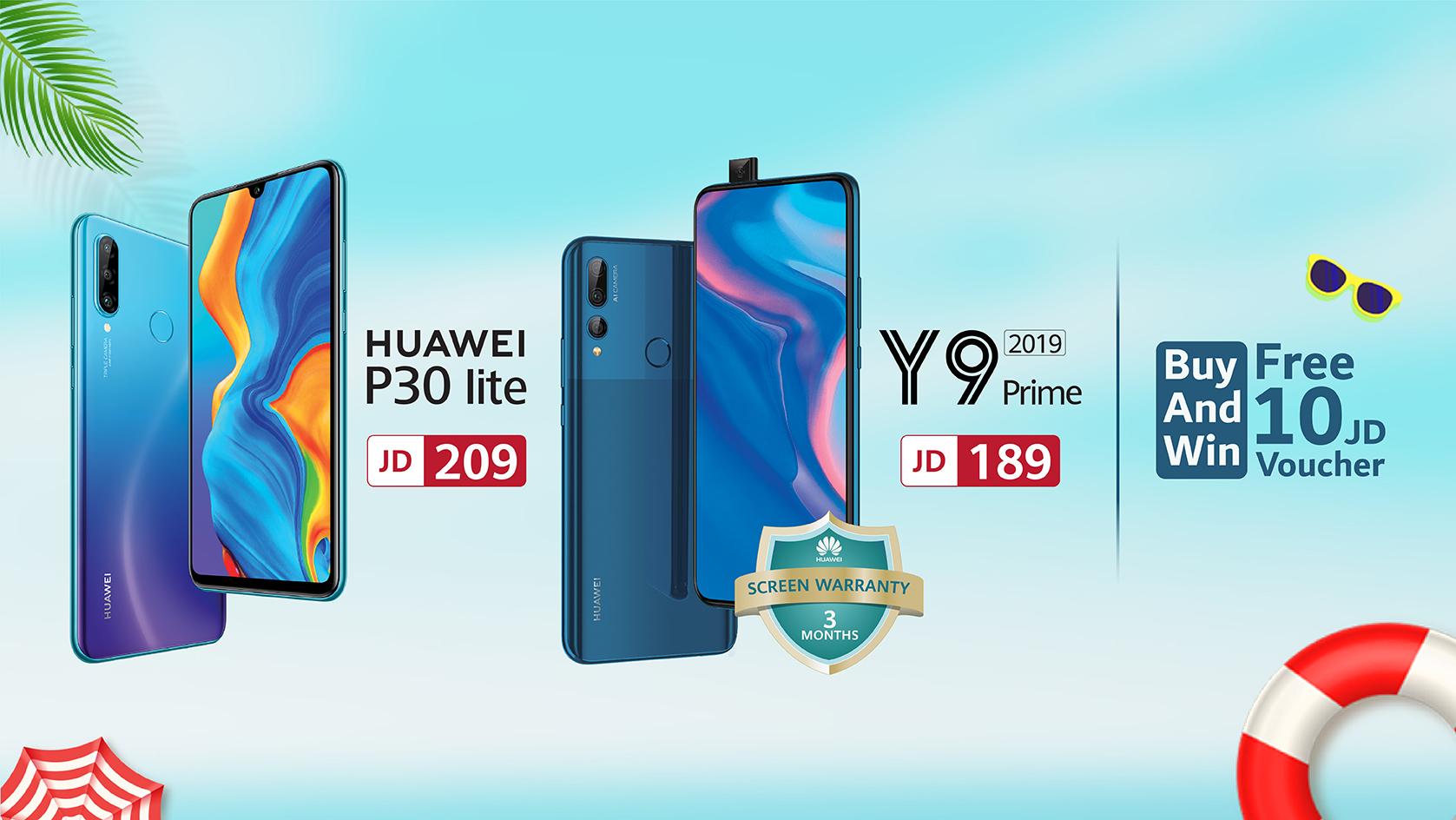 عروض الصيف لا تنتهي مع Huawei P30 Lite وY9 Prime 2019