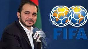 الأمير علي يتعهد بالتبرع براتبه في حالة انتخابه رئيسا للفيفا