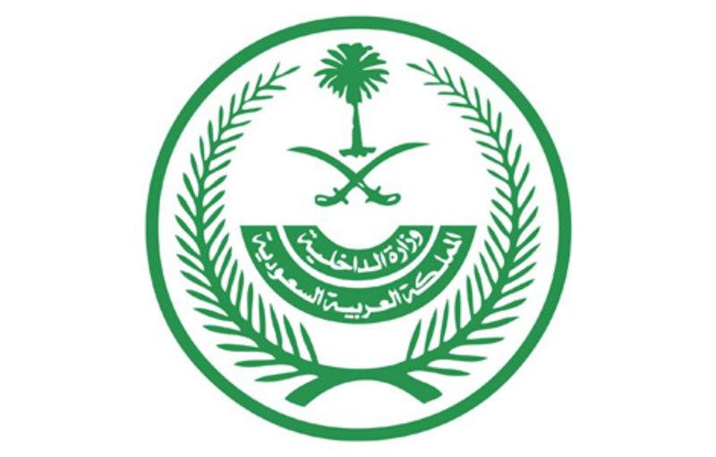 الداخلية السعودية تعلن تقديم موعد منع التجول في جدة لـ3 مساءً وتعليق الدخول والخروج منها