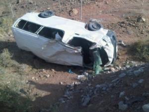 """اصابة 7 طلاب """"مكفوفين"""" بحادث تدهور باص في السلط"""