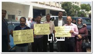 بالصور : اعتصام  أمام  وزارة التربية والتعليم  للمطالبة بحقوق عمالية