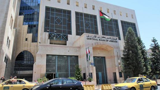 نمو احتياطي الأردن من العملات الأجنبية