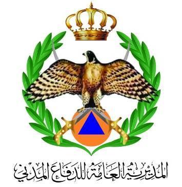 الدفاع المدني يعلن عن شعاره الجديد  ..  صورة