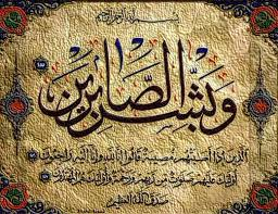 آل أرشيد الشناق ينعون الدكتور عبدالله طلال الشناق