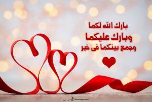 الدكتور هتان البشري  ..  مبارك الزواج