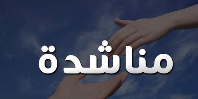 عائلة فقيرة الحال تناشد أهل الخير والكرم