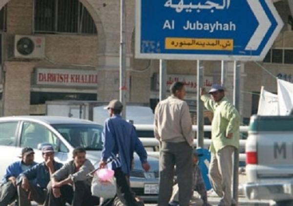 تعويضات لـ 13 عاملا مصريا بالأردن