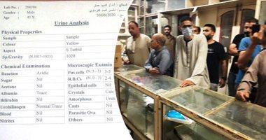 بالصور و الفيديو  ..  القصة الكاملة لصيدلي مصري زعم اكتشاف علاج لفيروس كورونا