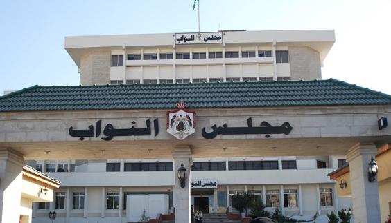 """""""إدارية النواب"""" تناقش جدول أعمال مؤتمر """"البطالة في الأردن"""""""