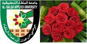 ترقية الدكتور المهندس أيمن مقابلة إلى رتبة أستاذ مشارك