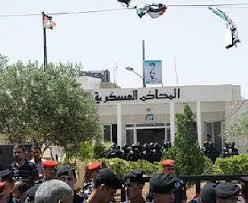 """السجن عامين لأردني إلتحق بـ""""النصرة"""""""