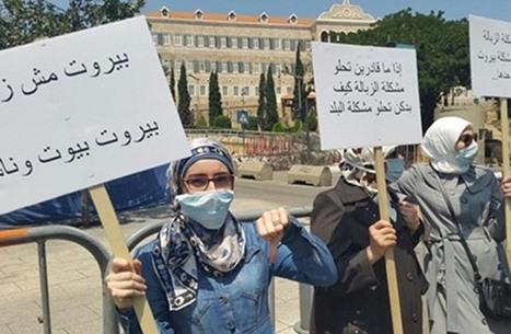 الحكومة اللبنانيه تقر خطة لمعالجة أزمة النفايات