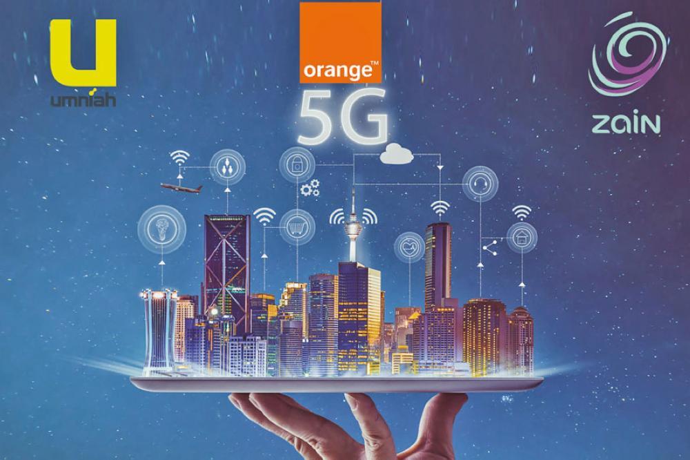توافق مبدئي بين المشغلين لإدخال شبكة ال(5G)