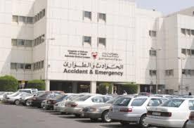 مطلوب للعمل في احد المستشفيات في البحرين
