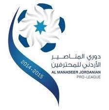 فوز الاهلي على الحسين اربد بدوري المحترفين