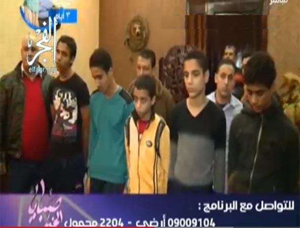 بالفيديو  ..  حادث مأساوي ..  6 أطفال يغتصبون طفلة بالإسكندرية