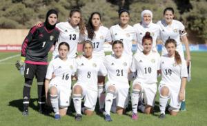 المنتخبات المشاركة في مونديال الشابات تواصل الاستعداد