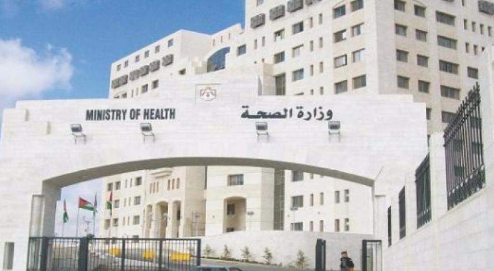 الصحة تضيف ثلاثة مستشفيات إلى قائمة الأشد صعوبة في التعيين