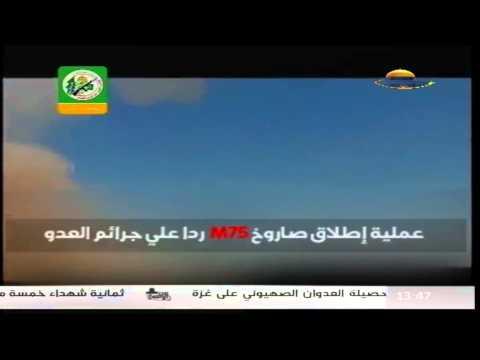 """بالفيديو والصور: صاروخ M75 وسر """"نأسف لقد قصفت تل أبيب"""""""