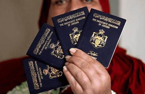 أكثر من 11 ألف جواز سفر للمقدسيين منذ آب 2019