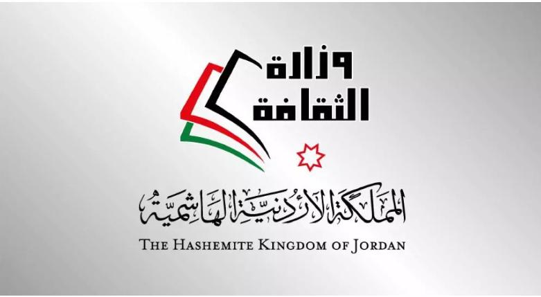 وزارة الثقافة والشباب تنعى الشهداء وتؤجل فعالياتها الفنية