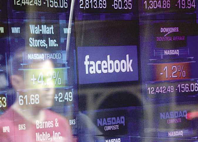 """خبير أمن معلومات: هذه التطبيقات تسرق بياناتك على """"فيس بوك"""""""
